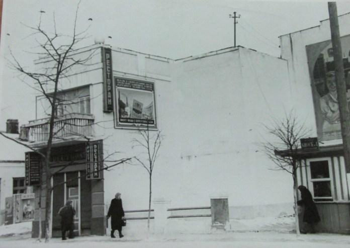 """Ресторан """"Весна"""", за окупації – """"Дойчегоф"""". Знаходився на розі сучасних Соборної і Сагайдачного"""