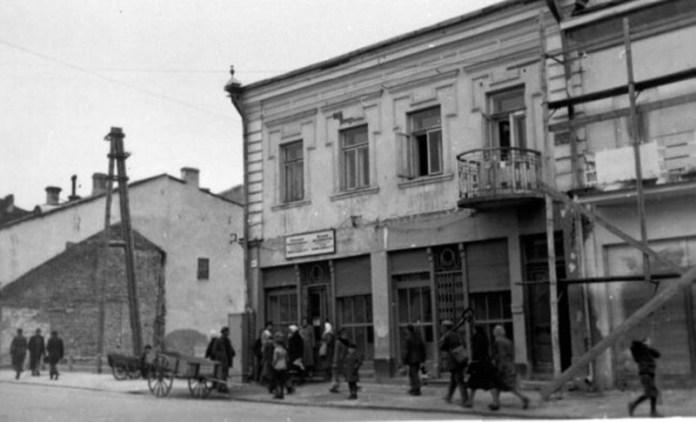 Рівне 1940-х