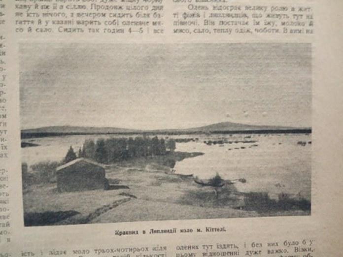 """Вид у Лапландії. Зображення з газети """"Нова Зоря"""". Фото Є. Гулюка"""