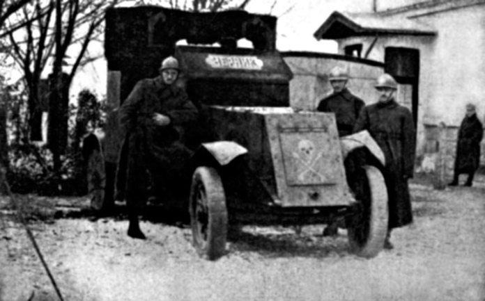Сихів. Панцирне авто з дивізіону УСС.