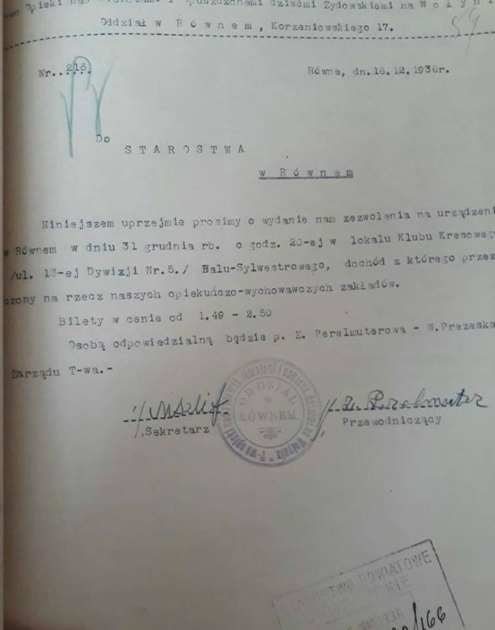 Прохання до повітового старости про дозвіл на проведення благодійного балу Сильвестрового 31 грудня 1936 року в Клубі Кресовому на вул. 13-ї Дивізії