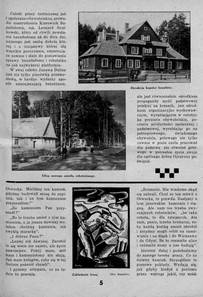Газета пише про містечко. На верхньому фото – дирекція копальні, внизу – будівництво вулиці