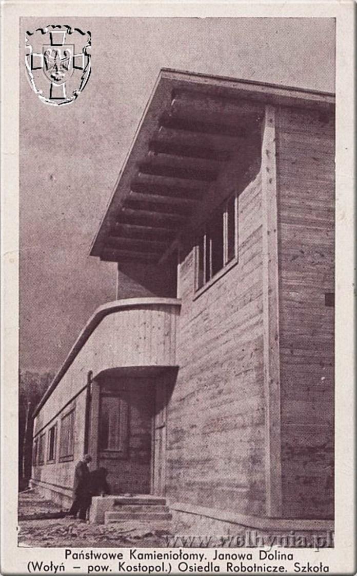 Школа в Яновій Долині