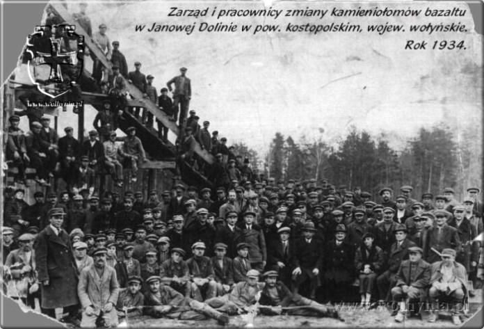 Робітники і керівництво державних каменоломень в Яновій Долині, 1934 рік