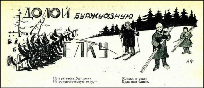 Радянський агітплакат 1920-х років