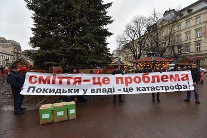 Екологічний вертеп у Львові. Фото Павла Маламарчука