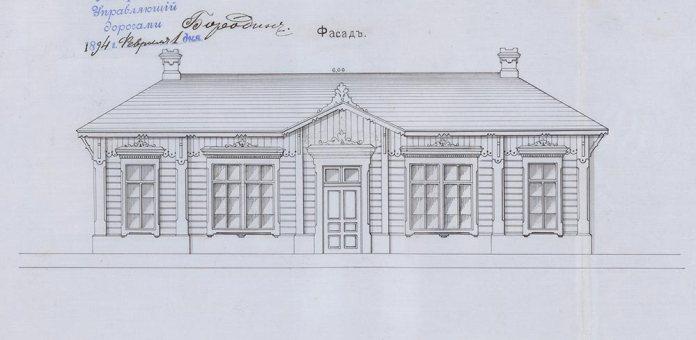 Фасад, план і фрагменти дерев'яної пасажирської будівлі залізничної станції в Луцьку. Оригінал зберігається в РДІА. Автор проекту Валер'ян Куликовський