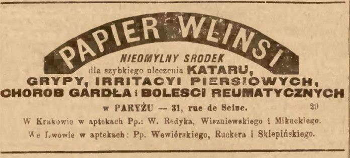 Папір Влінсі, виготовлений у Парижі. Подавався список аптек Кракова та Львова, де його можна було купити[22].