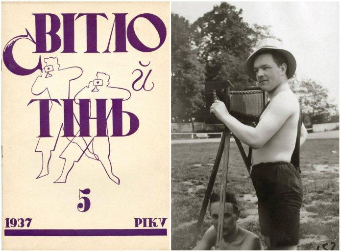 «Заслужили на згадку», або публікація Степана Гайдучка про діяльність українських фотографів на початку ХХ століття