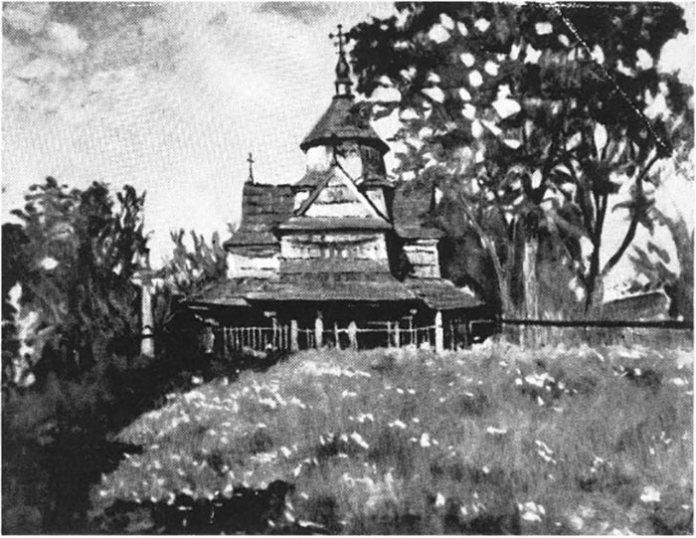 Степан Луцик. Церква у Ямній, 1936