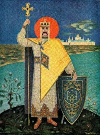 Василь Дядинюк. Князь Володимир Великий (серія «Володарі України»), 1930-ті рр.