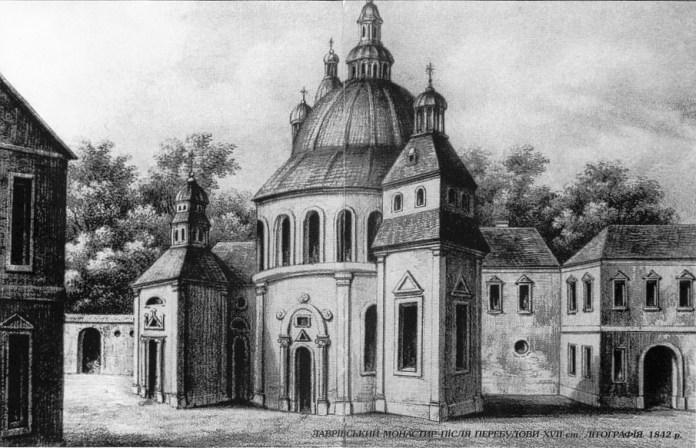 Лаврівський монастир святого Онуфрія. Літографія 1842 рік