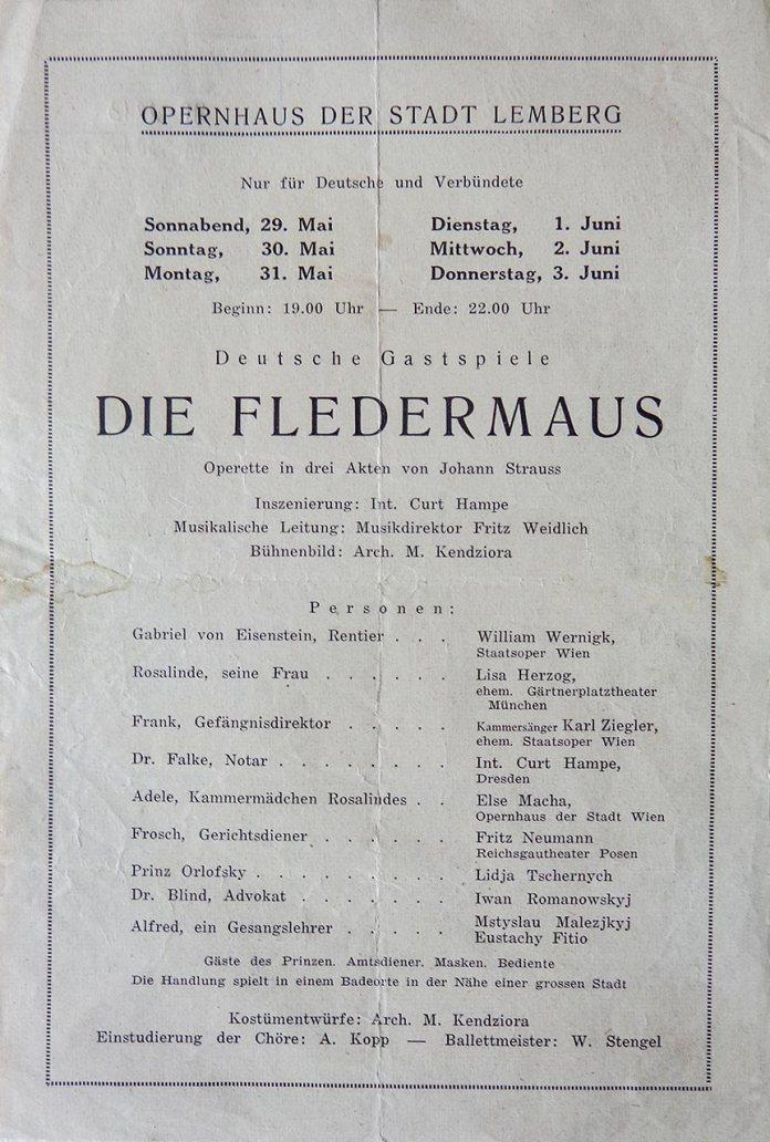 Програмка німецького окупаційного періоду