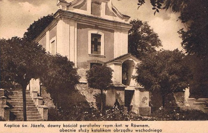 Листівка. Костел Св. Юзефа, 1930-і р.