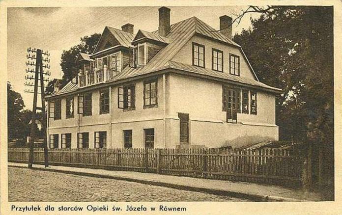 Будинок Опіки Святого Юзефа на вулиці Легіонів
