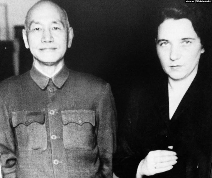 Діяч ОУН Ярослава Стецько і президент Китаю Чан Кайші, 1962 рік