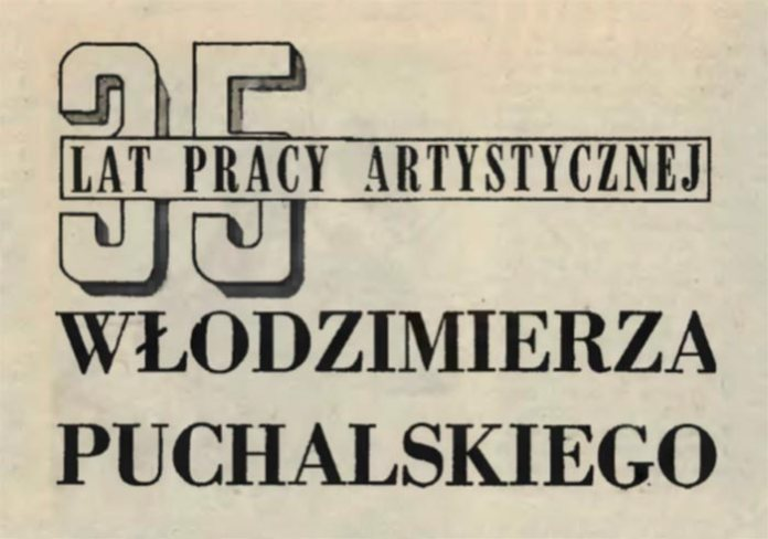 35 років творчої діяльності Володимира Пухальського