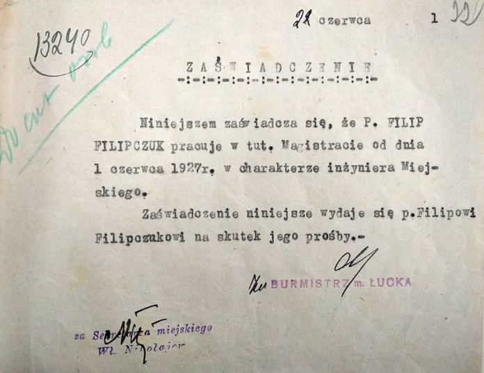 Засвідчення, що Пилип Пилипчук працював у луцькому магістраті