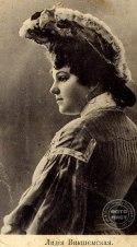 Лідія Улуханова