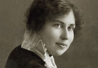 Софія Стадникова