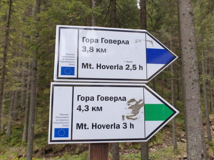 Нам зеленим маршрутом