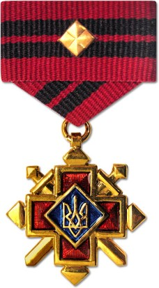 Золотий хрест бойової заслуги 1 кляси