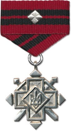 Срібний хрест бойової заслуги 1 кляси