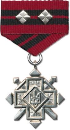 Срібний хрест бойової заслуги 2 кляси