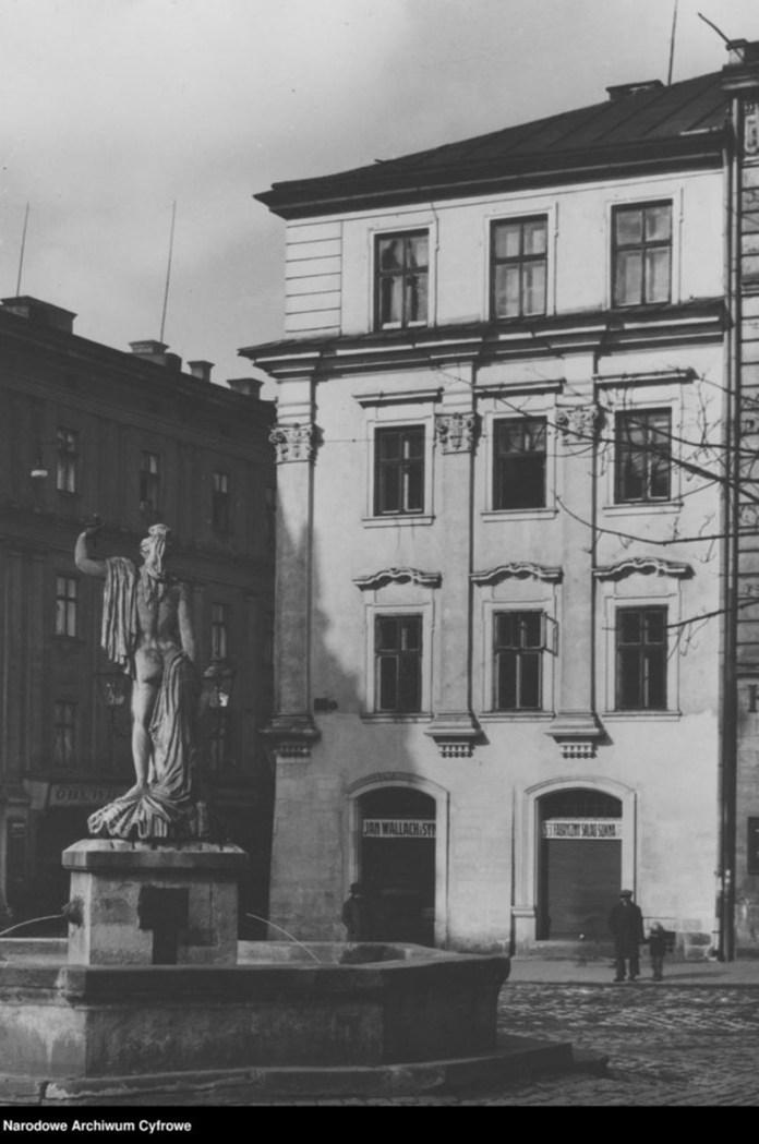 Площа Ринок. Амфітрита, 1930-ті рр.