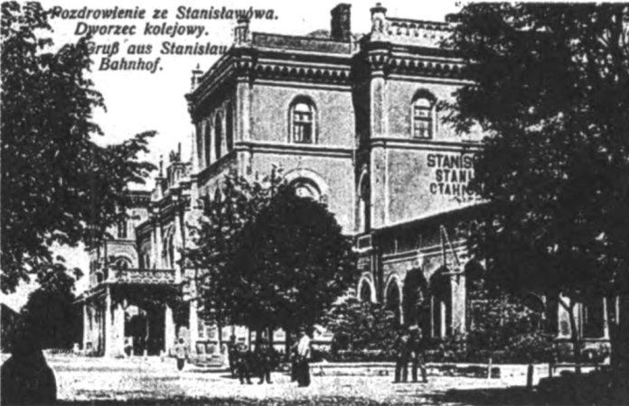 Залізничний вокзал у Станіславові до реконструкції. Листівка кінця ХІХ століття