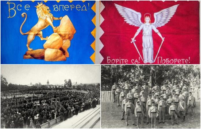 Прапор товариства «Сокіл-Батько» – символ соборності України