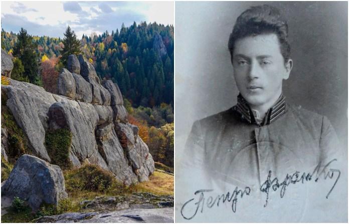Мальовничими стежками Українських Карпат, або мандрівка Петра Франка в Урич і околиці