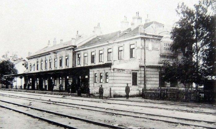 Залізничний вокзал у Сокалі у 1915 р. Фото із колекції Ярослава Підкіпняка