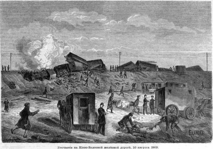 """Наслідки залізничної аварії на Києво-Балтській залізниці: сходження із рейок робочого поїзда 10 (22) серпня 1869 року в наслідок перевищення швидкості Рисунок із журналу """"Всемирная иллюстрация"""" № 36 за 1869 рік."""