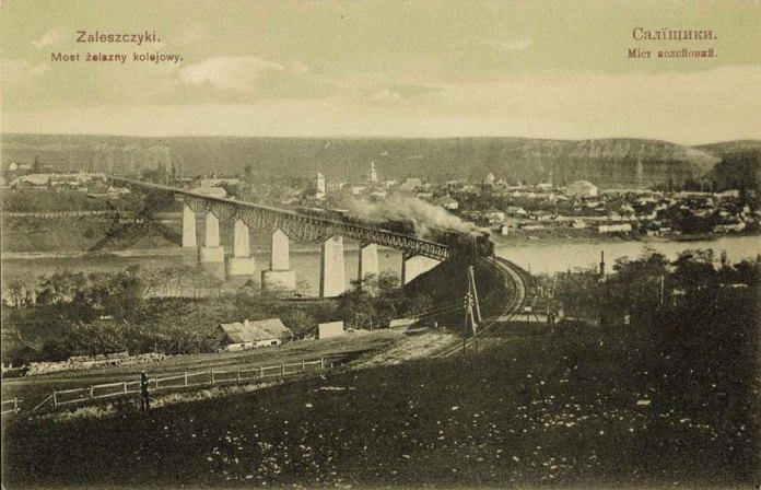 Залізничний міст у Заліщиках. Листівка початку ХХ століття