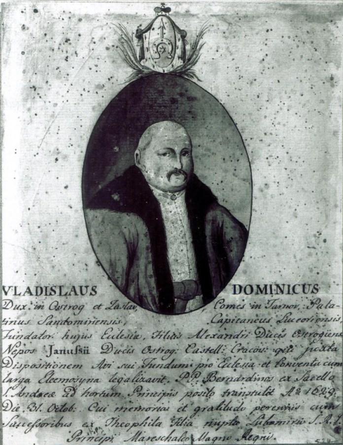 Домінік Заславський. Фото з https://uk.wikipedia.org/
