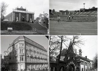 Львів на фото 1950-1990-х років