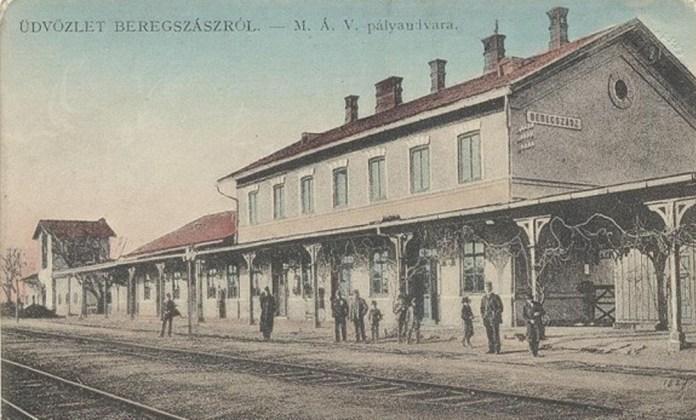 Залізнична станція Берегове. Поштова листівка початку ХХ століття