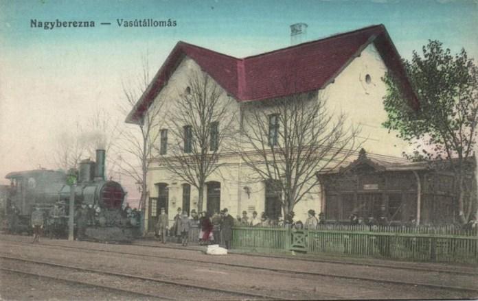 Залізничний вокзал Великий Березний. Поштова листівка 1900-х років