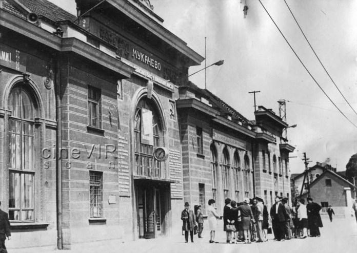 Залізничний вокзал у Мукачевому у 1970-ті рр.