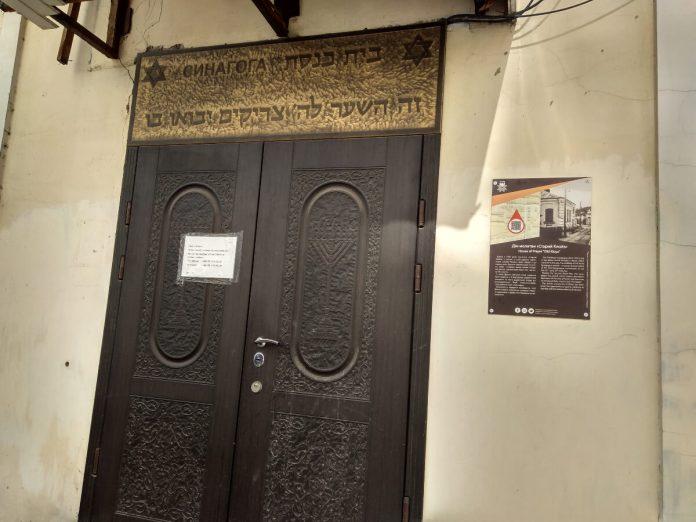 Діюча синагога на Шкільній