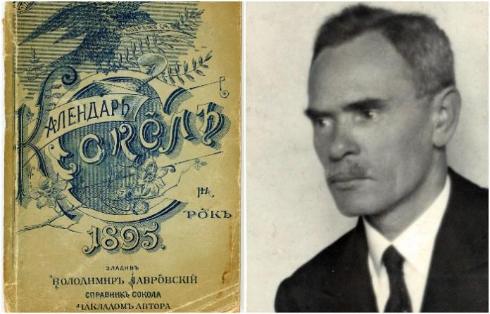 Що писав Степан Гайдучок про видавничу діяльність організації «Сокіл-Батько» у Галичині
