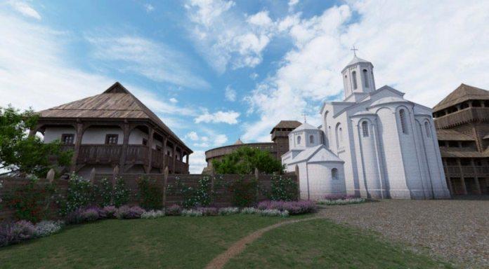 """""""Середньовічний Звенигород"""" у віртуальній реальності"""