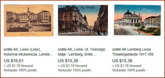Львівські поштівки, виставлені на продаж на аукціоні Ebay
