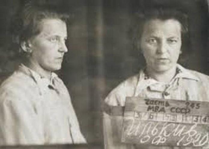 Ольга Ільків, фото з кримінальної справи