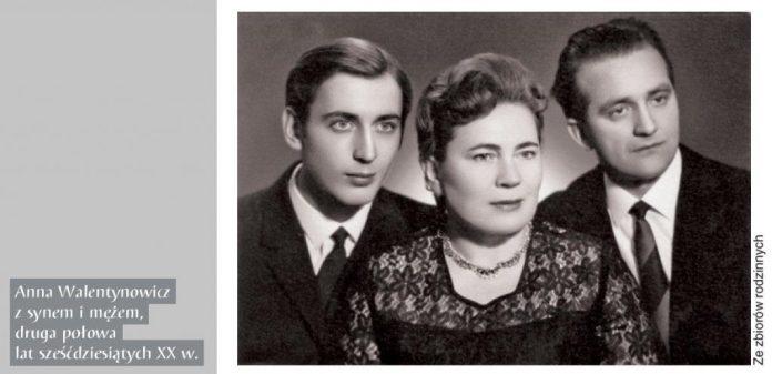 Анна Валентинович з сином (ліворуч) і чоловіком (праворуч). Фото з родинного архіву, друга половина 1960-х