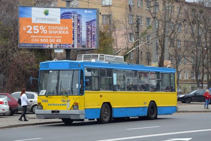Тролейбус «Київ – 12.04», виготовлений на «Авіанті» на основі проекту «Київ-11у». Фото 2015 р.