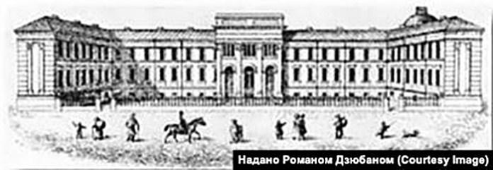 Бібліотека Оссолінських і музей до 1840 року