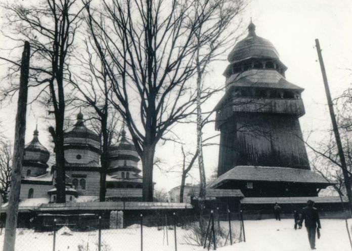 Церква та дзвіниця Св. Юри, 1992 р.
