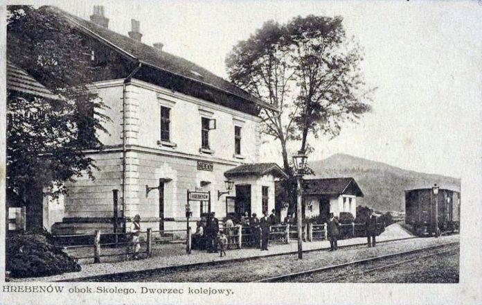 Австрійський двірець у Гребенові